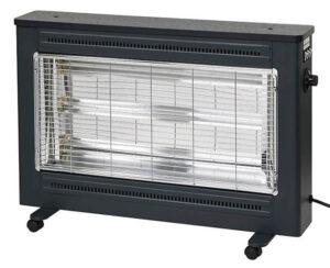 Heat Save straalkachel 2100 zwart